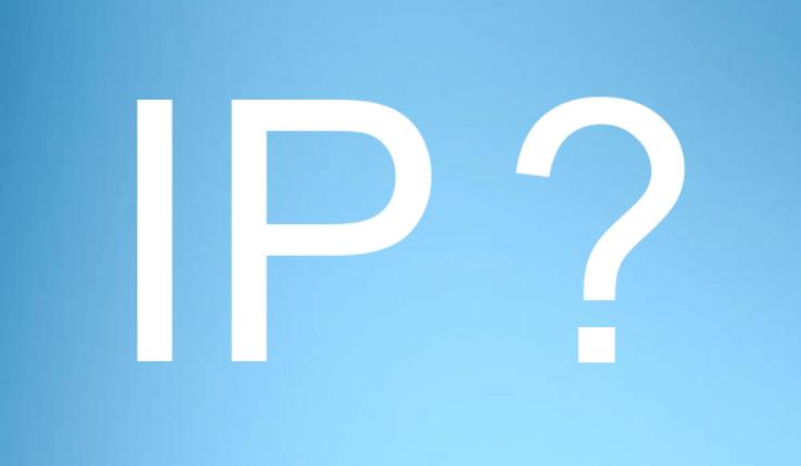 Chuẩn IP là gì?